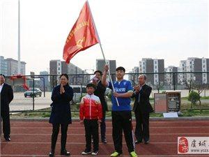 虞城足球协会成立暨虞城县第一实验小学举行校园足球队