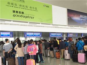 4分钟补票旅客顺利登机 新机场演练服务获赞