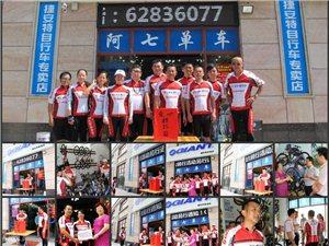 琼海阿七单车俱乐部车友为市一小学五(1)班黄丹心同学募捐16600元
