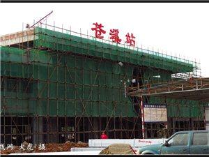 2015年5月实拍苍溪火车站组图苍溪火车站概况