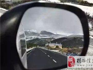 你知道你的后照镜调错了吗?原来里面隐藏着视线死角。