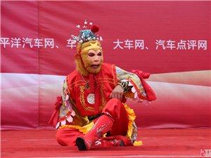 长安汽车特卖会 携出彩中国人登陆清河