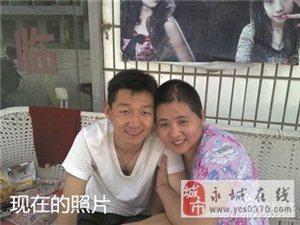 """永城兵哥与""""三岁""""妻子相守5年:我要陪你慢慢老去!"""