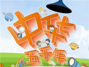 四川电视台播出澳门威尼斯人赌场注册小演员节目