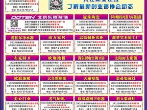 【深度揭秘】2015中美���H男�@��抗�免-票-攻-略