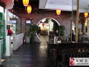 美食侦探第五站——武汉人家