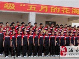 """[原创]皇冠娱乐网站一中高二年级举办""""五月的花海""""合唱比赛"""
