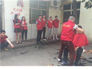潢川县志愿者联合会5月16日活动小记