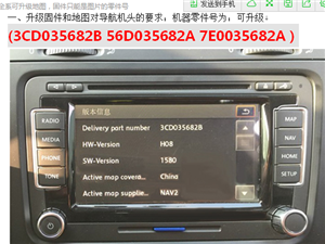 福利-大�系列RNS315 RNS510 原�S�Ш缴��服��
