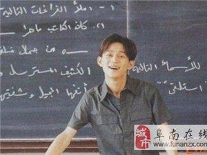 何炅否认吃空饷主动辞职:07年后没拿学校1分钱