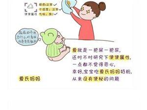 当妈了才知道爱是什么――好有爱的漫画的啊!