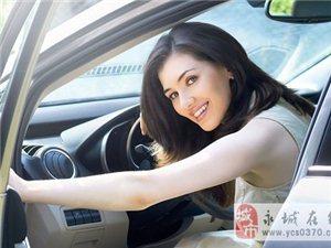 女人买车看什么?