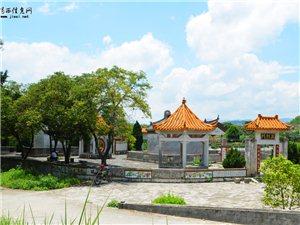 京溪园谢圣仙娘宫