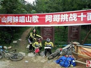 2015大余丫山站���H自行�大�