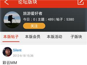 �\屏在�安卓客�舳�2.4.0正式版本上�公告