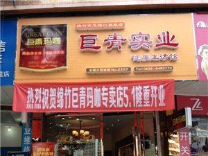 �@�看看瞧瞧,�d竹巨青��咖��卡�Yu店�_�I了:男人的加油站、女人的美容院