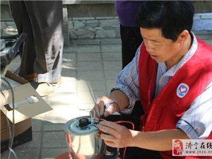 济宁市青年爱心志愿者医疗小组进社区