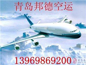 想找一家服务好的澳门网上投注官网空运澳门网上投注游戏长期合作