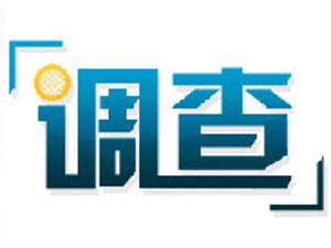 苏城商盟会员团购调查