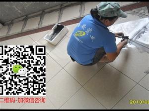 【临潼】瓦工【贴瓷砖】铺地板砖