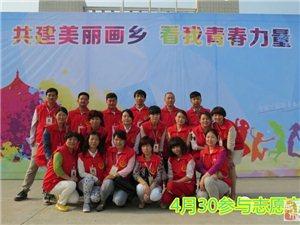 公益行动常态化――户县公益志愿者协会近期活动全记录