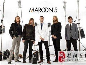 音乐推荐-maroon(sugar)