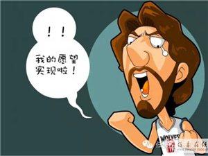 上东古韵街游乐美食嘉年华  5月16日—24日 还有两天!!