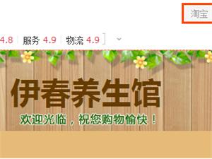舌尖上的黑龙江――哪款是你的菜