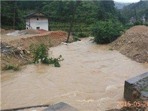 暴雨洪灾:寻乌县菖蒲乡受暴雨的袭击