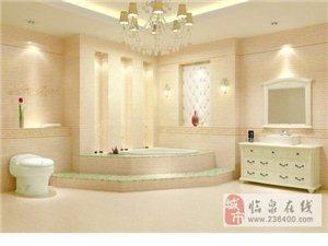 大浴室��享的10���G遇 �l浴�g�O�不�H�H是功能