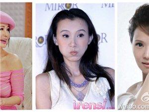装嫩的中国女人,忠县有木有?