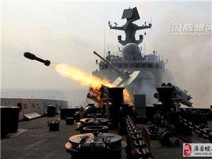 美若南海挑衅升级 我可启动火控雷达发曳光弹