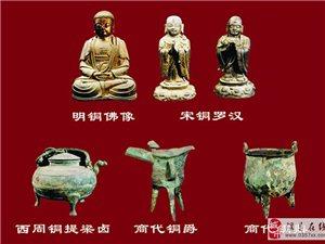 在线专访山西隰县博物馆馆长王丽萍