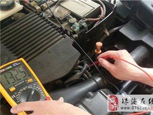 马自达3 1.6L   ECU Chip Tuning安装记录