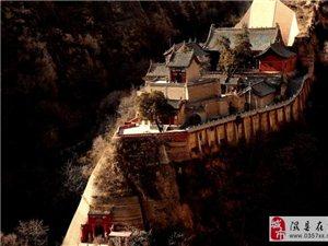千古奇观隰县小西天建筑寓意--专访隰县紫川摄影协会会长亚明生