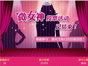 【宾阳首届】最新一组 微女神,魅力四射!