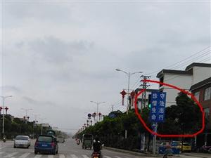 新桥三叉路囗红绿灯应该改一改