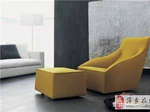 Doda椅设计