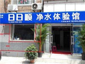 �羲�器�Yu店