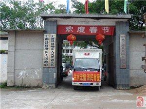 洪水�o情,��民有�郏≮M州��民大�房�B�i有限公司�坌奈镔Y捐��^!