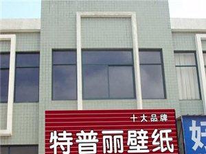 北京特普������n宇�Yu