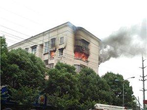 华盛达宾馆对面着火了!!