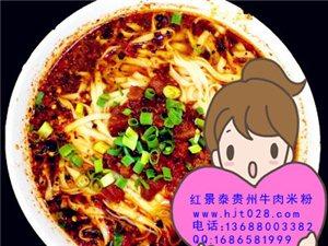 xi  jin  ping 最爱的牛肉米粉到那学?