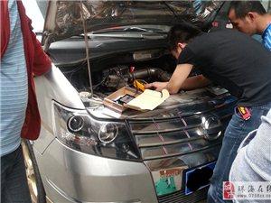 郑州日产帅客1.6L   ECUChip Tuning安装记录