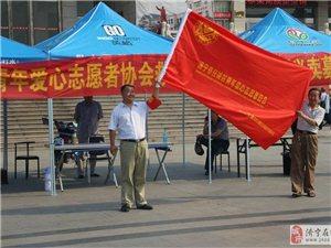 济宁青年志愿者点亮青春之梦 托起生命希望