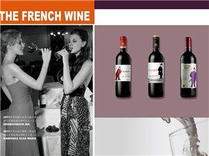 正�{旗上都在�特色�a品旗�店邀您品味法��葡萄酒