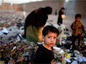 世界上最穷的十个国家看到最后一个吓哭了