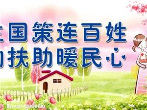适应经济发展新常态,增创广东发展新优势