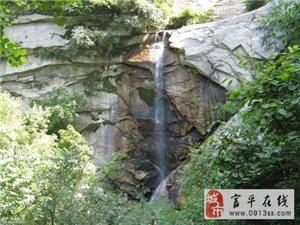 频阳户外5月30日户县紫阁峪休闲戏水一日游