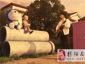 今日歌曲推荐-金贵晟感动献唱蓝胖子《向日葵的约定》